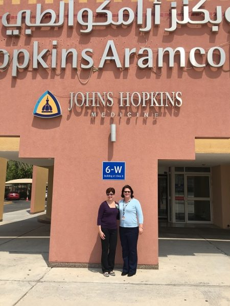 Our Site Visit To Johns Hopkins Aramco Healthcare In Saudi